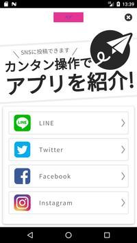 eyelash&estheticRJ公式アプリ screenshot 3