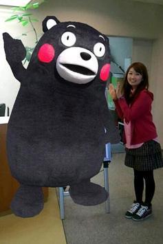 くまモンと一緒に写真が撮れるARアプリ「くまフォト」 screenshot 1
