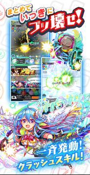 クラッシュフィーバー:パズルRPGで4人協力マルチプレイ! screenshot 11