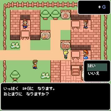 【王道RPG】ワンスサーガ screenshot 4