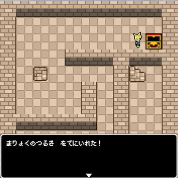 【王道RPG】ワンスサーガ screenshot 6