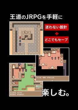 【王道RPG】ワンスサーガ2 -覇王の杖 screenshot 3