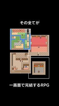 【王道RPG】ワンスサーガ2 -覇王の杖 screenshot 13