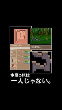 【王道RPG】ワンスサーガ2 -覇王の杖 screenshot 14