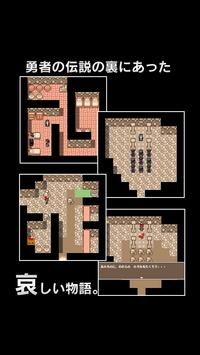 【王道RPG】ワンスサーガ2 -覇王の杖 screenshot 16