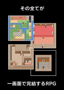 【王道RPG】ワンスサーガ2 -覇王の杖 screenshot 1