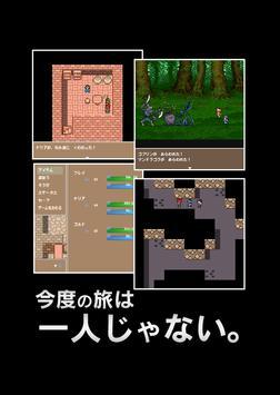 【王道RPG】ワンスサーガ2 -覇王の杖 screenshot 2