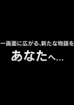 【王道RPG】ワンスサーガ2 -覇王の杖 screenshot 5
