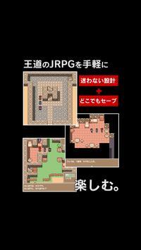 【王道RPG】ワンスサーガ2 -覇王の杖 screenshot 9