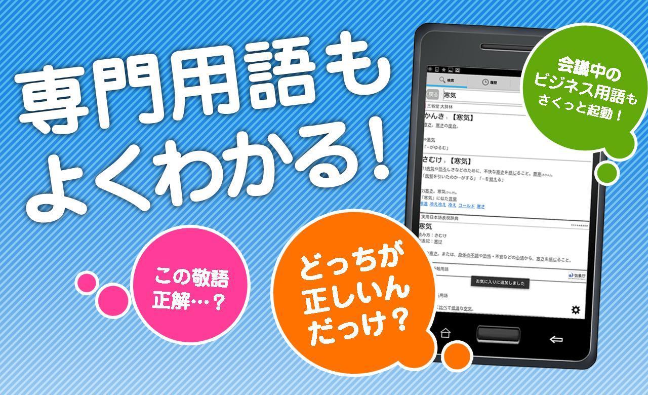 ツムツム 無料 アプリ ダウンロード