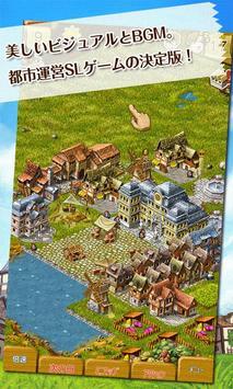 タウンズメンR 街づくりシミュレーション LITE版 poster