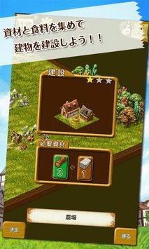 タウンズメンR 街づくりシミュレーション LITE版 screenshot 1
