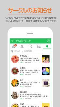 Kizna-talk screenshot 5