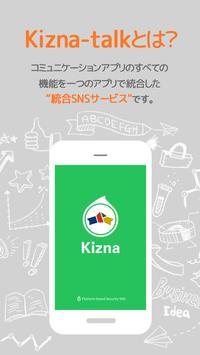 Kizna-talk poster