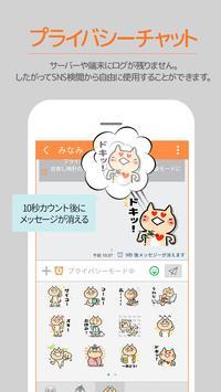 Kizna-talk screenshot 2