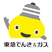 東急でんき&ガス icon