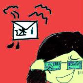 迷惑メール解析くん icon