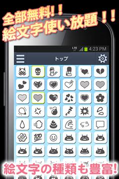 Unicode6Emoji for messenger постер