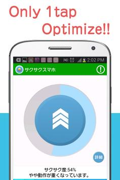 Mobile optimazer poster