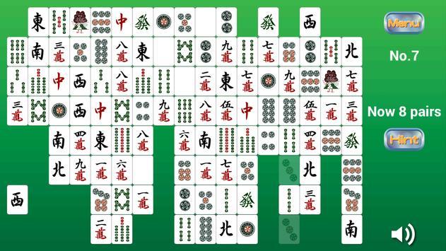 Sichuan Survival Cartaz
