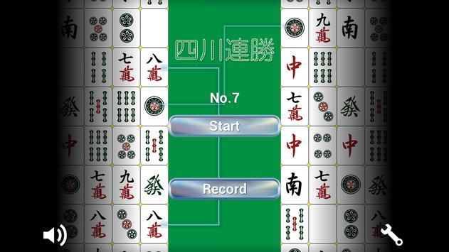 Sichuan Survival imagem de tela 2