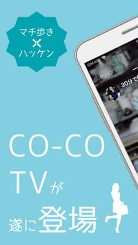 CO-CO TV poster