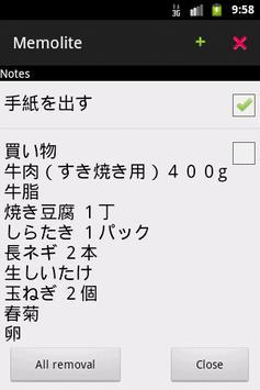 ちょいメモ memolite screenshot 2