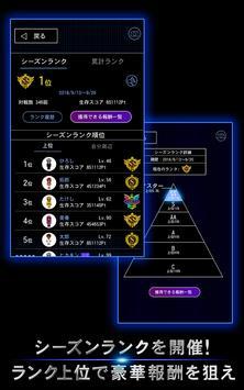 青鬼オンライン スクリーンショット 3