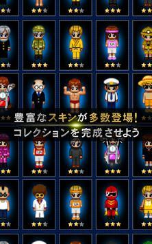 青鬼オンライン スクリーンショット 2