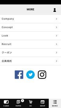 The Virgnia公式アプリ screenshot 4