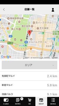 The Virgnia公式アプリ screenshot 3