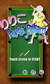 RIRIKO Pocket Billiard (Free) poster