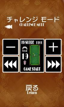 RIRIKO Pocket Billiard (Free) screenshot 1