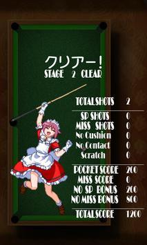 RIRIKO Pocket Billiard (Free) screenshot 4