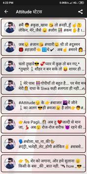 Attitude Status screenshot 1