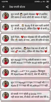 Dekh Pagli Status poster