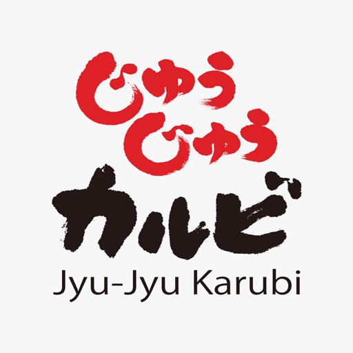 じゅうじゅうカルビ公式アプリ APK