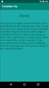 Forbidden City screenshot 4