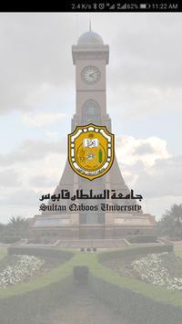 Sultan Qaboos University screenshot 2