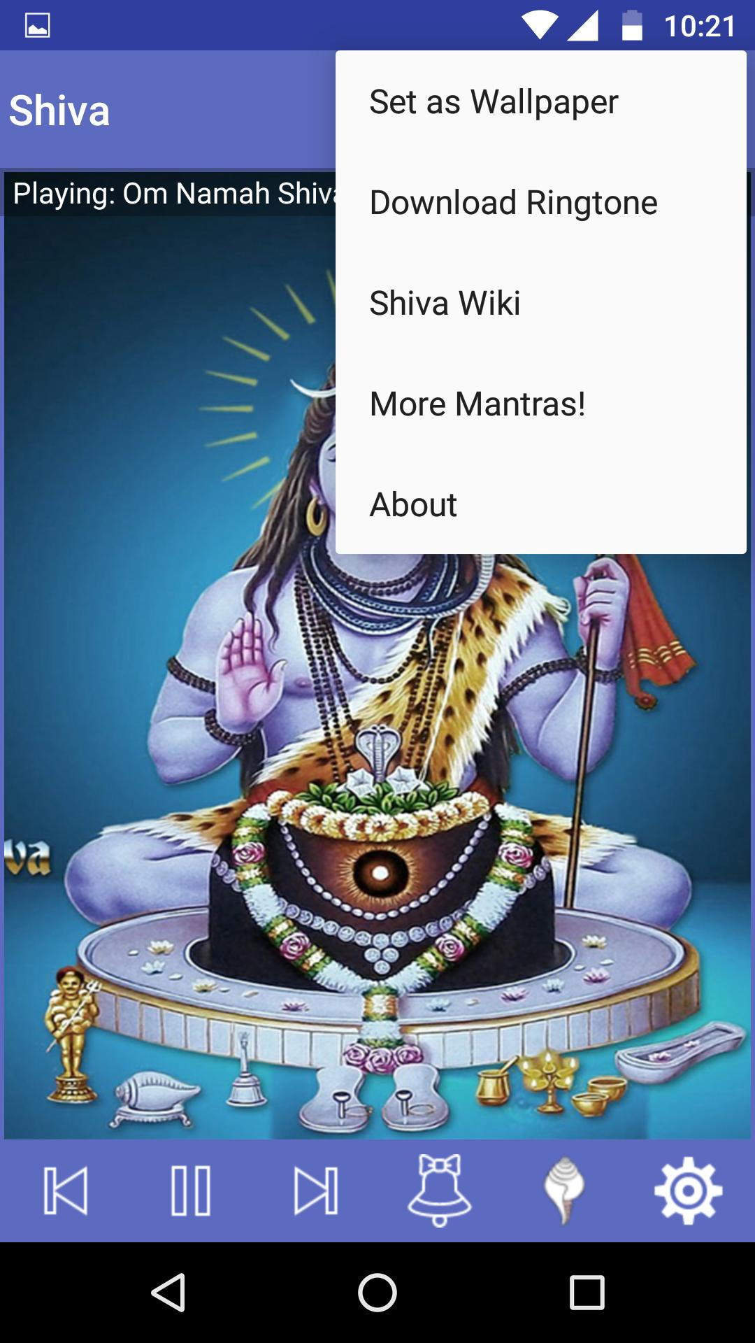 Lord Shiva Mantra & Chants for Android - APK Download