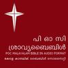 POC Audio Bible (Malayalam) 图标