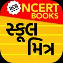Shala Mitra – School Mitr with New NCERT Books APK