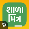 Shala Mitra icon