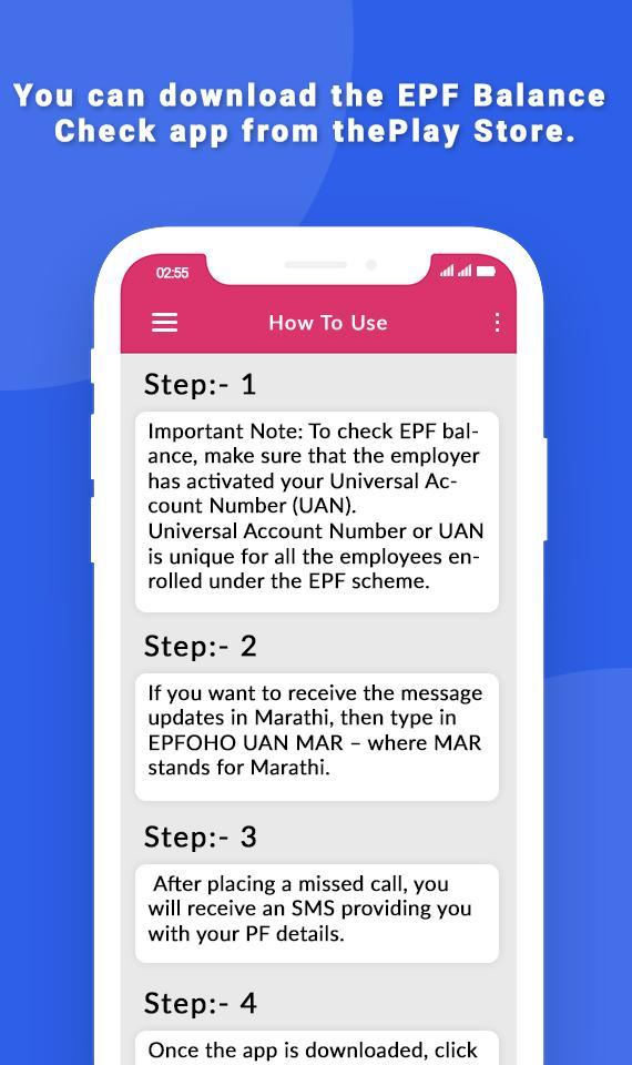 EPF Balance Check , Passbook , ACT UAN, App for Android
