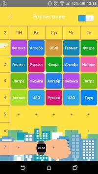 EnBe screenshot 11