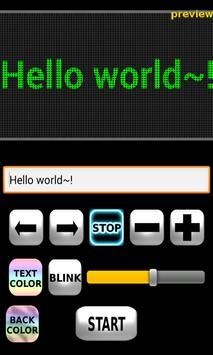 dipimpin display screenshot 5