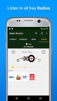 Radio - internet Free radio for Russia 2018 poster