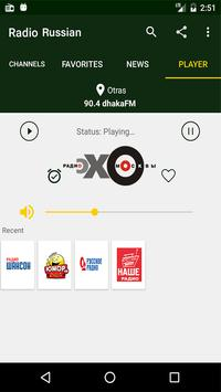 Radio - internet Free radio for Russia 2018 screenshot 6