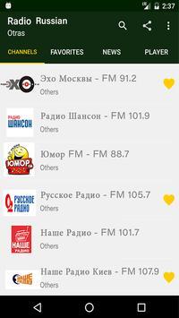 Radio - internet Free radio for Russia 2018 screenshot 7