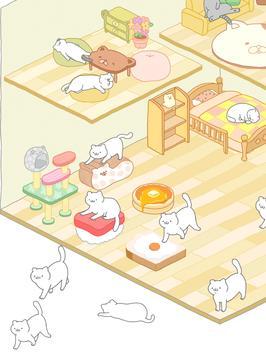 猫咪很可爱 截图 7